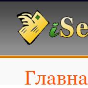СМС бесплатно через интернет